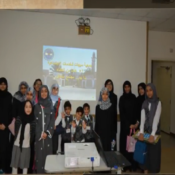 Rand International School Students participation in Social work