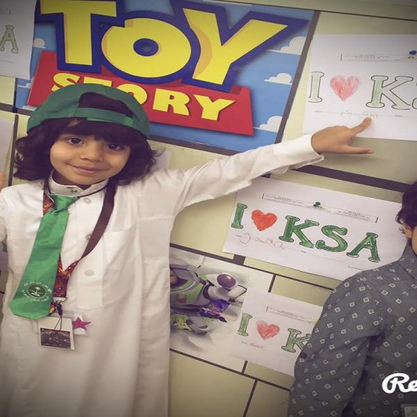 Rand International School (KG Section) celebrates National Day