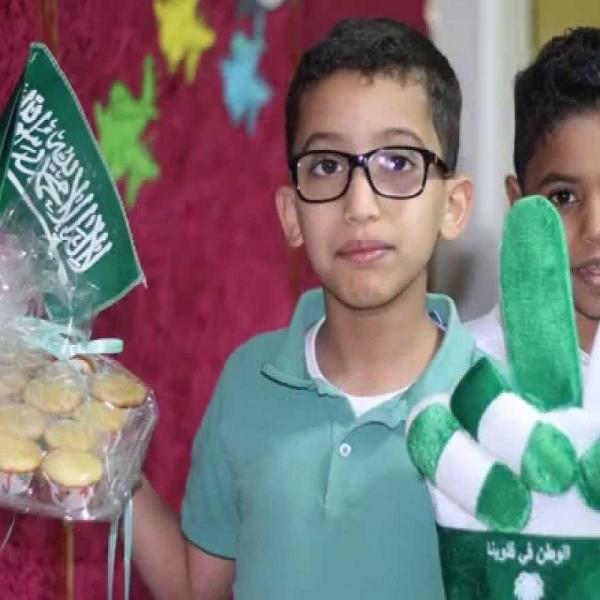 Video-Rand International School celebrates National Day