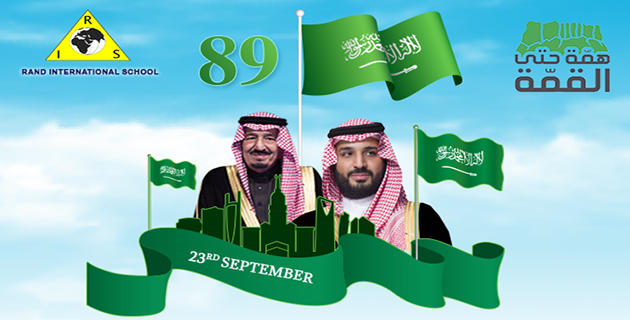 Happy National Day from Rand International Team