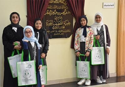 Grades - Qatif Charity Association