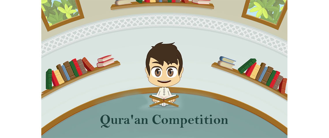 Grades - Qura'an Competition